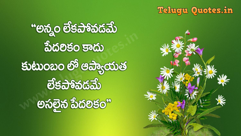 Images Of Quotes On Life In Telugu Telugu Quotes On Life Quotesgram