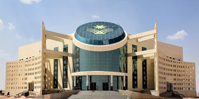 Beasiswa S2 Universitas Najran, Kerajaan Saudi Arabia (KSA)