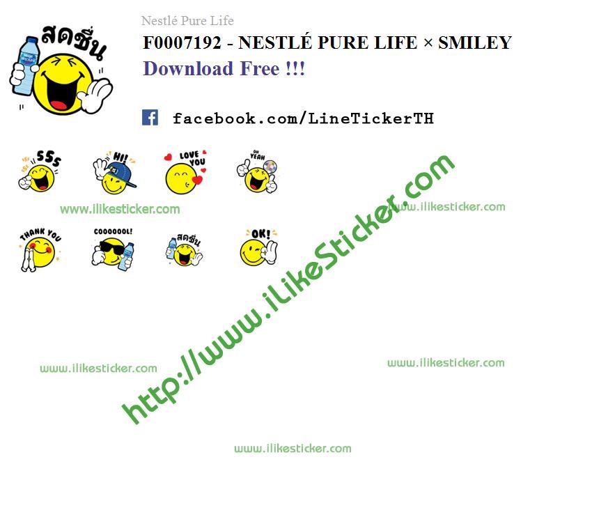 NESTLÉ PURE LIFE × SMILEY