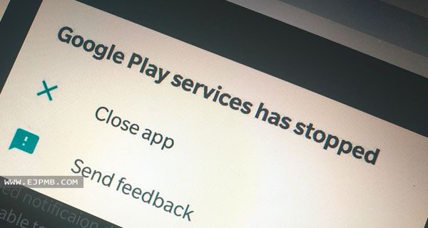 حل مشكلة رسالة تم ايقاف خدمات google play
