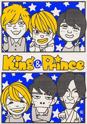 5位 King & Prince ちばけいすけ チームタワーズ