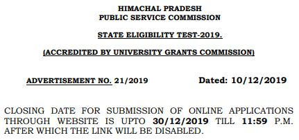 image : Himachal Pradesh State Eligibility Test 2019-2020 @ TeachMatters