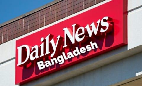list of all bangla newspaper, bd newspaper in bangla, list of bangla newspaper, all bangla newspaper list, bangla newspaper in bangladesh, all bangla newspapers of bangladesh, all bangla newspapers bd, all bd newspaper bangla, all online bangla newspaper, all bangla newspapers in bangladesh, all bangla newspapers bangladesh, all bangla newspaper in bangladesh, online bangla newspaper
