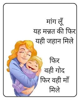 motivational status hindi and english