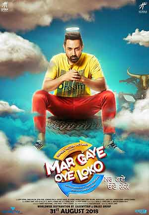 Mar Gaye Oye Loko 2018 Punjabi 300MB Movie HDTS 480p
