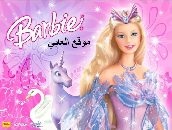 تحميل العاب باربي للكمبيوتر والاندرويد Download Barbie Games