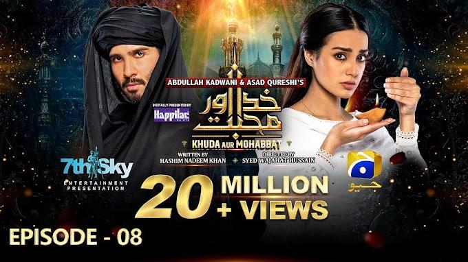 Khuda Aur Mohabbat - Season 3 Ep 08 Harpal geo drama Pakistan Entertainment