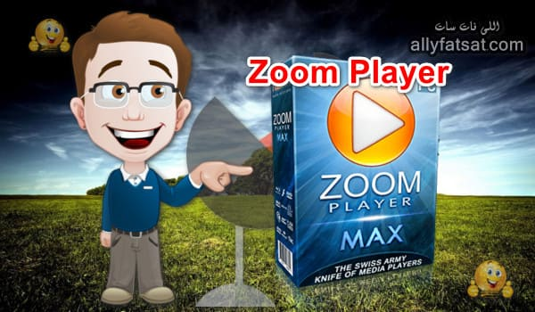 برنامج  Zoom Player زووم بلاير