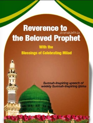 Reverence to the Beloved Prophet English Islamic Book