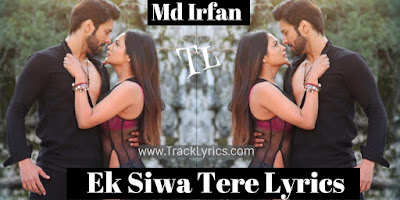 ek-siwa-tere-lyrics