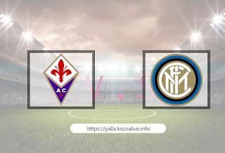 مشاهدة مباراة انتر ميلان و فيورنتينا 26-9-2020 بث مباشر في الدوري الايطالي