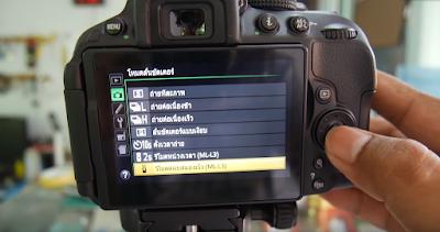 รีโมทกล้อง DSLR IR อินฟาเรด