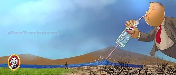 தாமிரபரணி ஆற்றில் தண்ணீர் எடுக்க குளிர்பான ஆலைகளுக்கு அனுமதி! உயர்நீதிமன்றம் உத்தரவு