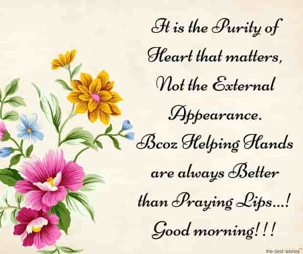 lovely good morning sms for friends