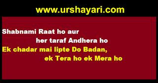 Shabnami Raat Ho