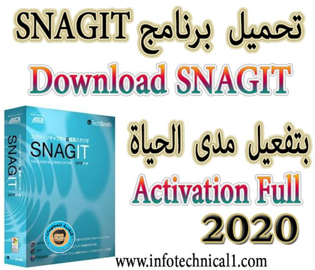 تحميل أفضل برنامج لتصوير الشاشة بالصور و الفيديو SnagIT 2020 بالسريال