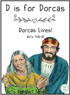 https://www.biblefunforkids.com/2021/10/dorcas-lives.html