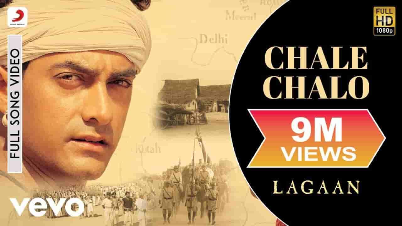 Chale chalo lyrics Lagaan A.R. Rahman x Srinivas Bollywood Song