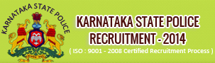 Karnataka Police Recruitment 2014 - Online Application Form