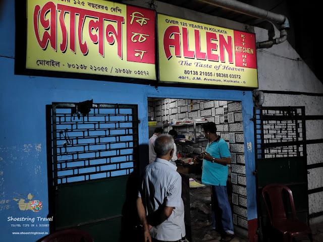 Allen Kitchen