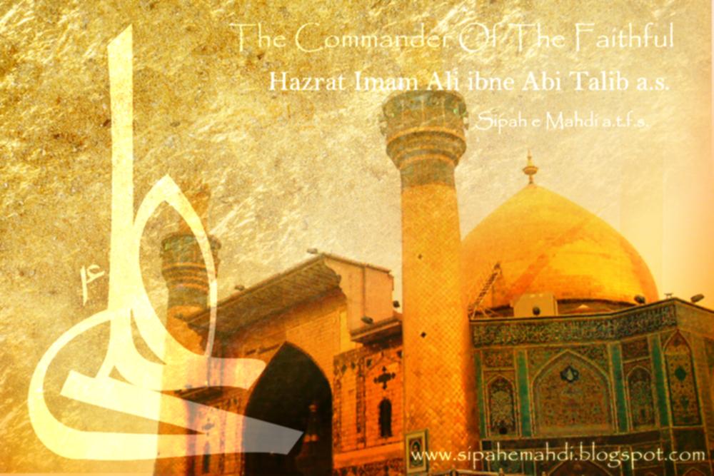 Maula Ali Shrine Wallpaper: 2 Hazrat Imam Ali (a.s.) Wallpapers