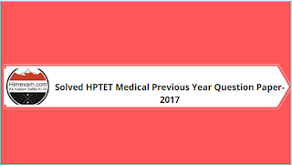Solved HPTET Medical Previous Year Question Paper-2017