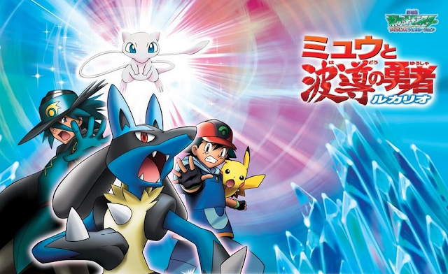 Download Pokémon | Lucario and the Mystery of Mew | HINDI Full Movie [HD]