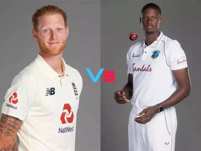 ENG VS WI 1St Test dream11 team, Prediction, tips, Pitch Report - In Hindi