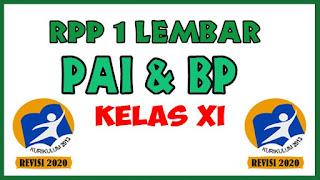 RPP 1 Lembar PAI dan BP Kelas XI SMA. RPP PAI dan BP 1 Lembar SMA Kelas XI Tahun 2020