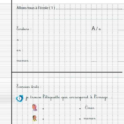 إليكم 3 كراسات للخط والكتابة باللغة الفرنسية خاصة بالمستوى الثالث