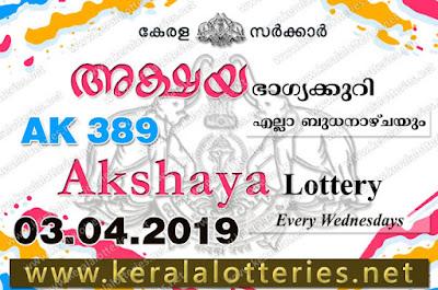 KeralaLotteries.net, akshaya today result: 03-04-2019 Akshaya lottery ak-489, kerala lottery result 03-04-2019, akshaya lottery results, kerala lottery result today akshaya, akshaya lottery result, kerala lottery result akshaya today, kerala lottery akshaya today result, akshaya kerala lottery result, akshaya lottery ak.489 results 03-04-2019, akshaya lottery ak 489, live akshaya lottery ak-489, akshaya lottery, kerala lottery today result akshaya, akshaya lottery (ak-489) 03/04/2019, today akshaya lottery result, akshaya lottery today result, akshaya lottery results today, today kerala lottery result akshaya, kerala lottery results today akshaya 03 04 19, akshaya lottery today, today lottery result akshaya 03-04-19, akshaya lottery result today 03.04.2019, kerala lottery result live, kerala lottery bumper result, kerala lottery result yesterday, kerala lottery result today, kerala online lottery results, kerala lottery draw, kerala lottery results, kerala state lottery today, kerala lottare, kerala lottery result, lottery today, kerala lottery today draw result, kerala lottery online purchase, kerala lottery, kl result,  yesterday lottery results, lotteries results, keralalotteries, kerala lottery, keralalotteryresult, kerala lottery result, kerala lottery result live, kerala lottery today, kerala lottery result today, kerala lottery results today, today kerala lottery result, kerala lottery ticket pictures, kerala samsthana bhagyakuri