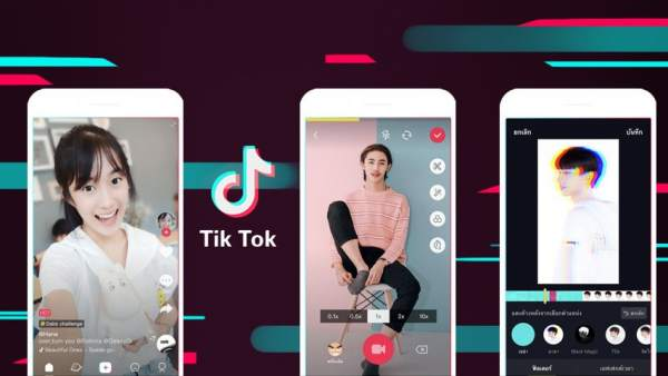Tik Tok App China