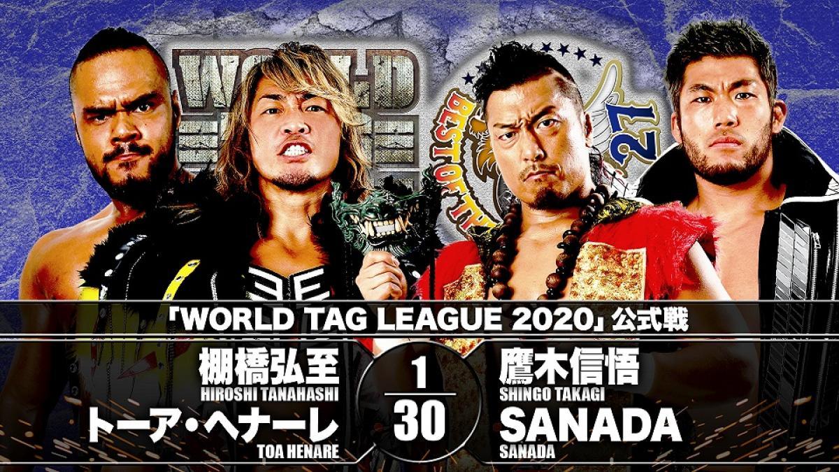 Cobertura: NJPW World Tag League – Day 8 – O começo do fim!