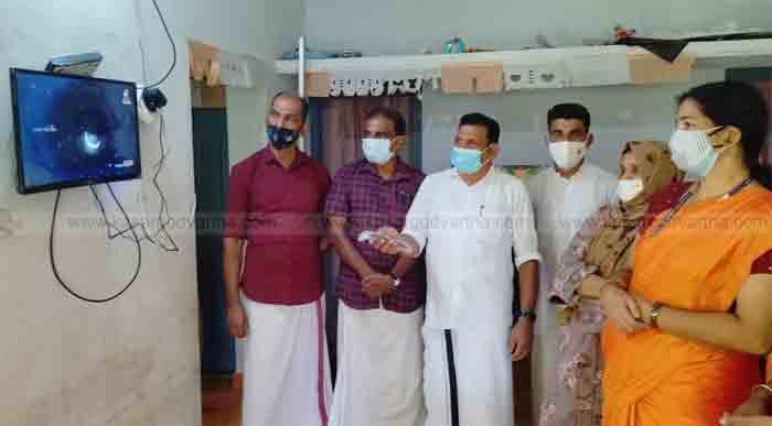 Kasaragod, Kerala, News, Teachers donated TV to Anganwadi.