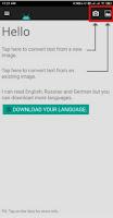 image to text converter hindi