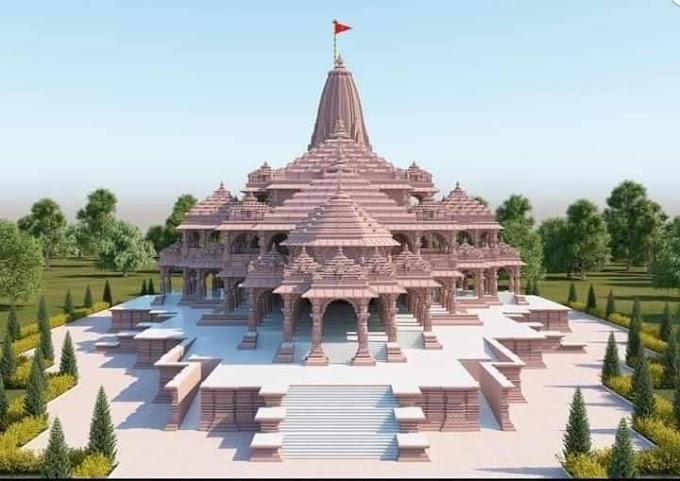 अयोध्या की माटी मां अखंड द्यू जगणू च राम मंदिर वखि बणणू च-दीपक कैन्तुरा की कविता