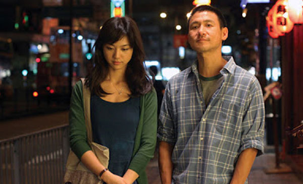 Review: CROSSING HENNESSY 月滿軒尼詩 (2010)