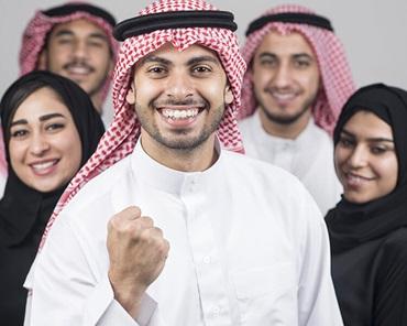 برنامج خادم الحرمين الشريفين للابتعاث الخارجي 2020