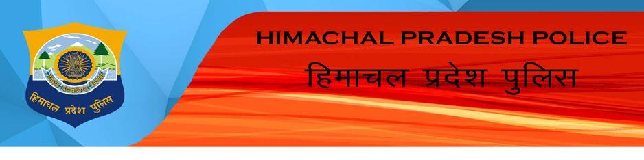 Himachal-pradesh-police-constable-sarkari-naukri-recruitment-form-2019