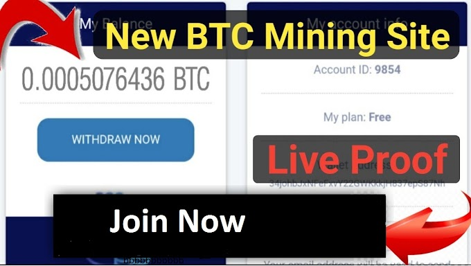 Miningwe.com | Free bitcoin cloud mining site 2019