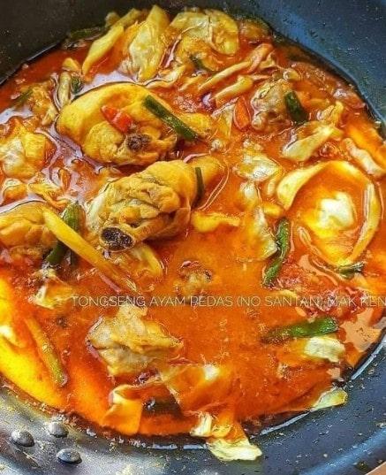 Tongseng Ayam Pedas : tongseng, pedas, Resep, Tongseng, Pedas, Tidak, Pakai, Santan