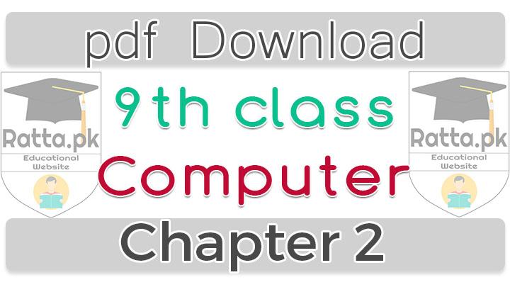 9th Computer 2 Computer Components Notes pdf