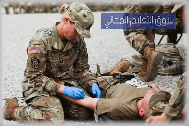 رواتب التمريض العسكري في مصر 2020 وعيوب التمريض العسكري للبنات