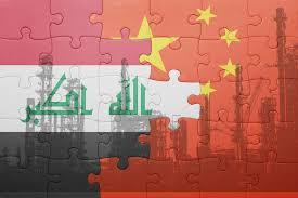 الفلسفة العراقية من بوابة الصين