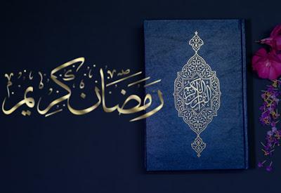 ramzan mubarak new images