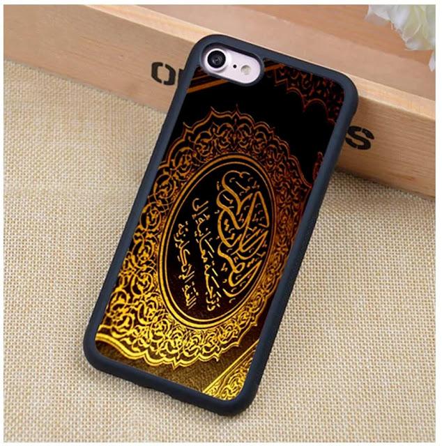 تحميل تطبيق المصحف الذهبي Golden Quran for iphone للايفون اخر اصدار