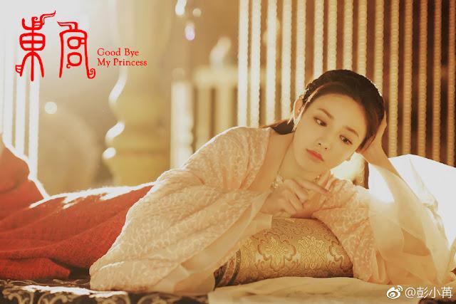 goodbye my princess Peng Xiaoran