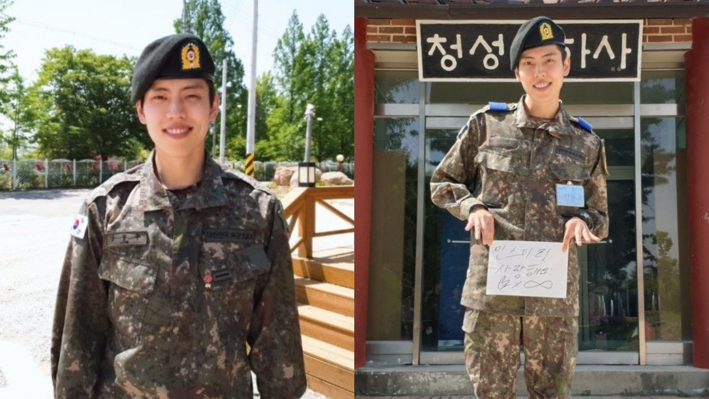 Besides SHINee's Minho, INFINITE's Dongwoo Also Completed His Military Service