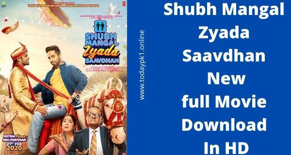 Shubh Mangal Zyada Saavdhan Full Movie Download In HD 720p 2020