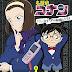 [BDMV] Meitantei Conan Treasured Selection File. Kurozukume no Soshiki to FBI Vol.08 [150724]